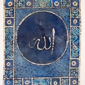 01 The Sacred Name (by Rohana Darlington)