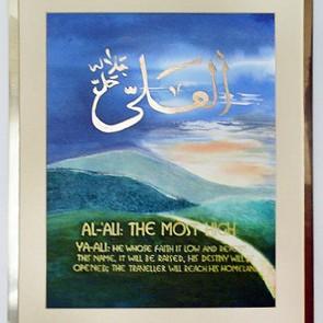 02 Al-Ali - The Most High (by Rohana Darlington)