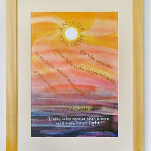 03 An-Nur - The Light (by Rohana Darlington)